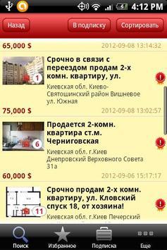 mirkvartir.ua poster
