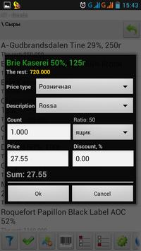 AT. Mobile Trading apk screenshot