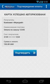 MercuryiPay apk screenshot