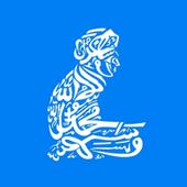Tuntunan Shalat 5 Waktu icon