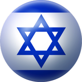Israel Car Driving Theory Test icon