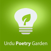 Urdu Poetry Garden icon