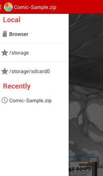 Glem - 만화뷰어 apk screenshot