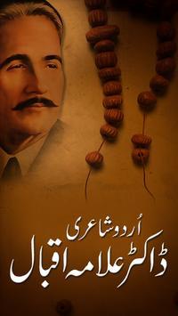 Allama Iqbal Poet of East poster