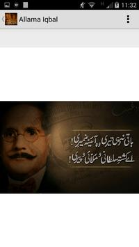 Allama Iqbal Poet of East apk screenshot