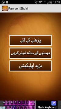 Parveen Shakir apk screenshot