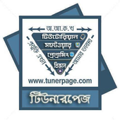 Tunerpage icon