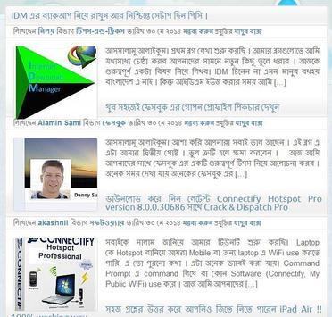 Tunerpage apk screenshot