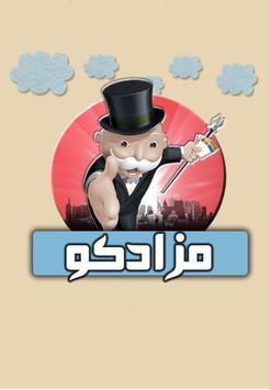Mazadco - مزادكو poster