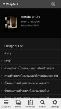 Change of Life apk screenshot