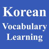Korean Vocabulary icon