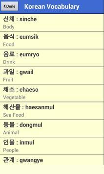Korean Vocabulary poster