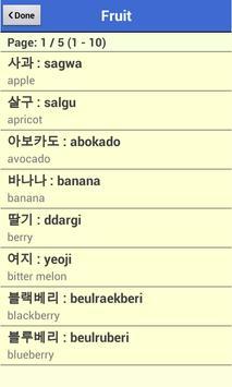 Korean Vocabulary apk screenshot