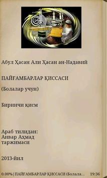 Пайғамбарлар қиссаси 1-қисм apk screenshot