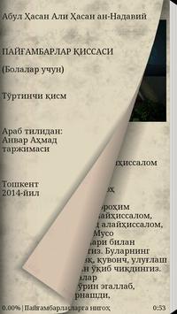Пайғамбарлар қиссаси 4-қисм apk screenshot