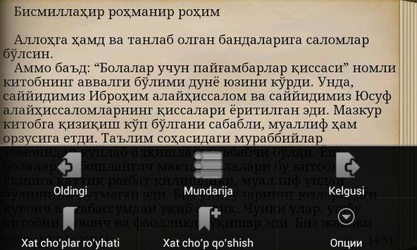 Пайғамбарлар қиссаси 2-қисм apk screenshot