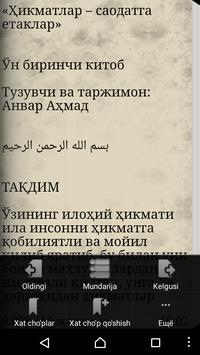 Ҳикматлар–саодатга етаклар 10 apk screenshot