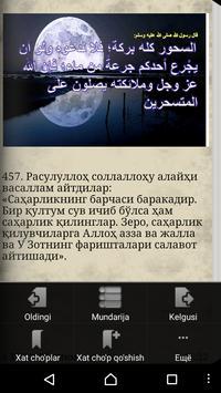 Ҳикматлар – саодатга етаклар 3 apk screenshot