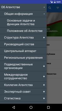 Archive apk screenshot