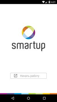Smartup poster
