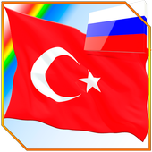 Learning Turkish by pictures icon