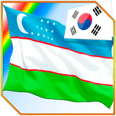 Learning Uzbek by pictures icon