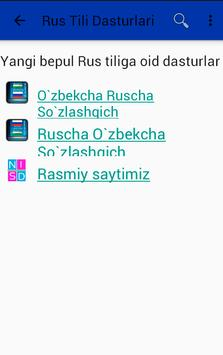 Rossiya FMS test savollari apk screenshot