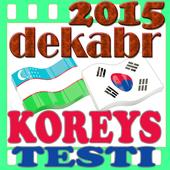 Koreys Tili Testi 2015 Dekabr icon