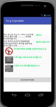 Koreys Tili Testi 2015 Dekabr apk screenshot