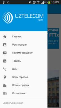 UZTELECOM TShTT filiali apk screenshot
