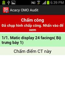 Acacy OMO Audit apk screenshot