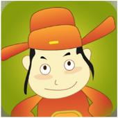 Trạng Quỳnh (trọn bộ) icon