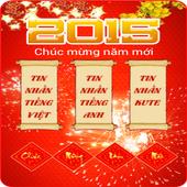 Tin nhắn chúc Tết 2015 free icon