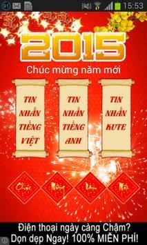 Tin nhắn chúc Tết 2015 free poster