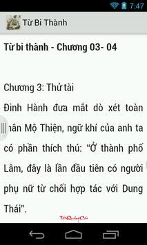 Từ Bi Thành (rất hay) apk screenshot