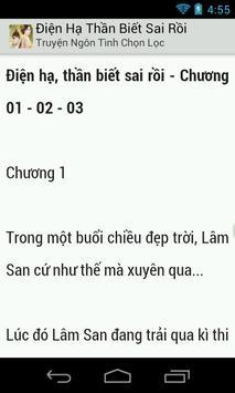 Điện Hạ, Thần Biết Sai Rồi apk screenshot