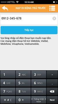 GPAY apk screenshot