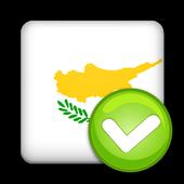 VAT check CY icon