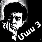 Paruyr Sevak (mas 3) icon
