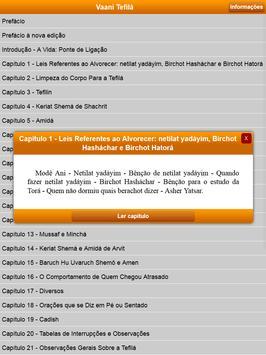 Vaani Tefilá apk screenshot