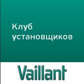 Вайлант Скан icon