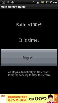 Vibe alarm mute apk screenshot