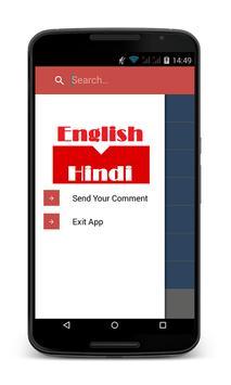 English Hindi Dictionary Free poster