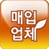 아산시학교급식_매입처 icon