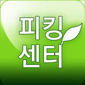 경기친환경_피킹센터_tag icon