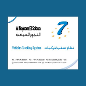 AlNojoom ElSabaa النجوم السبعة icon