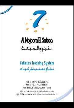 AlNojoom ElSabaa النجوم السبعة poster