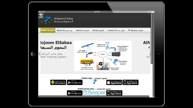 AlNojoom ElSabaa النجوم السبعة apk screenshot