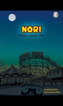 NORITOON-Eng apk screenshot