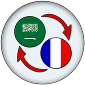 Arabic french Translate (Unreleased) icon
